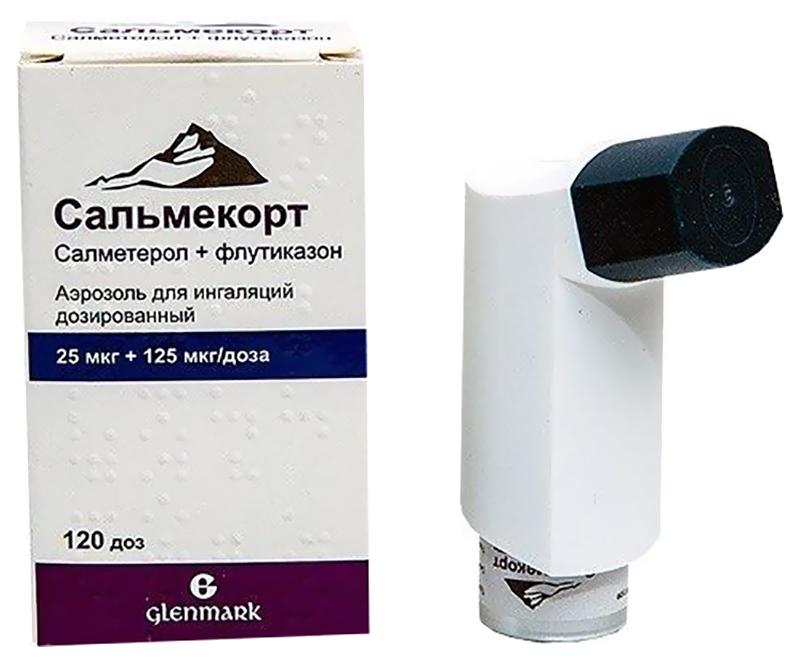 САЛЬМЕКОРТ 25мкг+125мкг/доза 120доз аэрозоль для ингаляций дозированный
