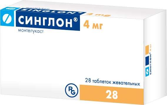 СИНГЛОН таблетки жевательные 4 мг 28 шт.