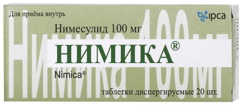 НИМИКА таблетки диспергируемые 100 мг 20 шт.
