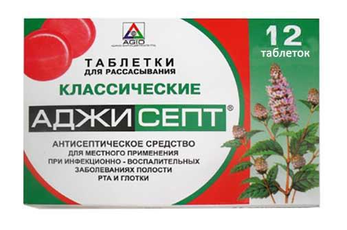 Аджисепт 12 шт. таблетки для рассасывания классический, фото №1