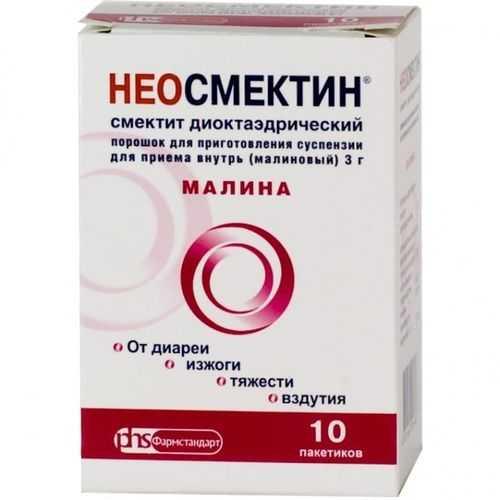 Неосмектин 3г (3,76г) 10 шт. порошок для приготовления суспензии для приема внутрь малиновый, фото №1
