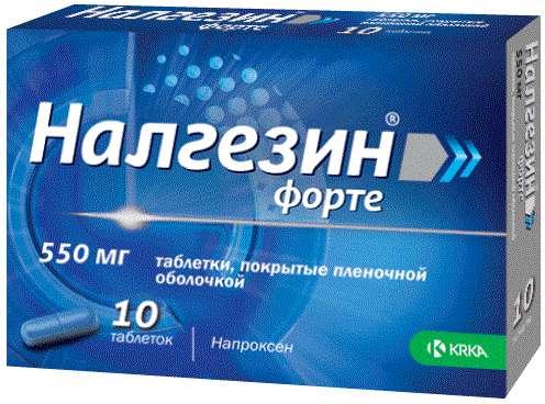 Налгезин форте 10 шт. таблетки покрытые пленочной оболочкой, фото №1