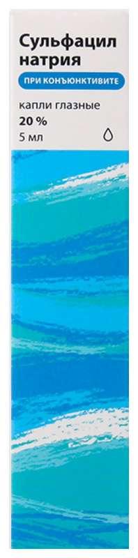 Сульфацил натрия 20% 5мл капли глазные тюбик-капельница, фото №1