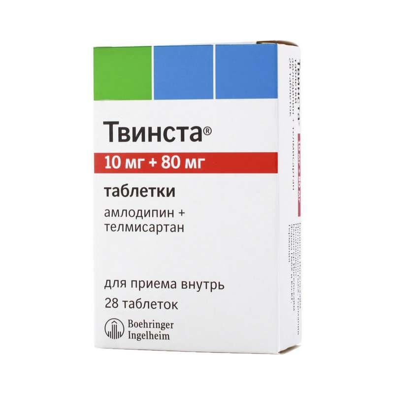 Твинста таблетки 10 мг + 80 мг 28 шт.;