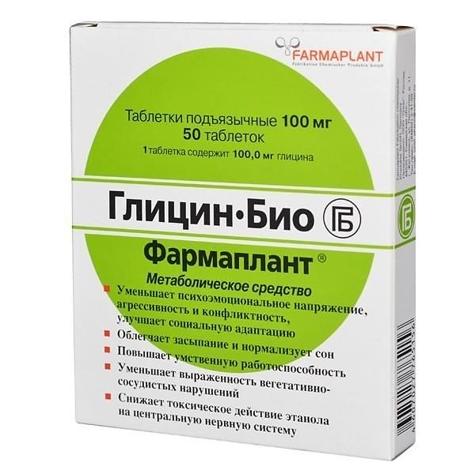 Глицин-био фармаплант 100мг 50 шт. таблетки подъязычные, фото №1