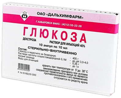 Глюкоза 400мг/мл 10мл 10 шт. раствор для внутривенного введения дальхимфарм, фото №1