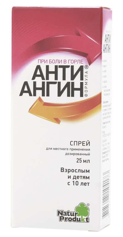 Анти-ангин формула 25мл спрей для местного применения, фото №1