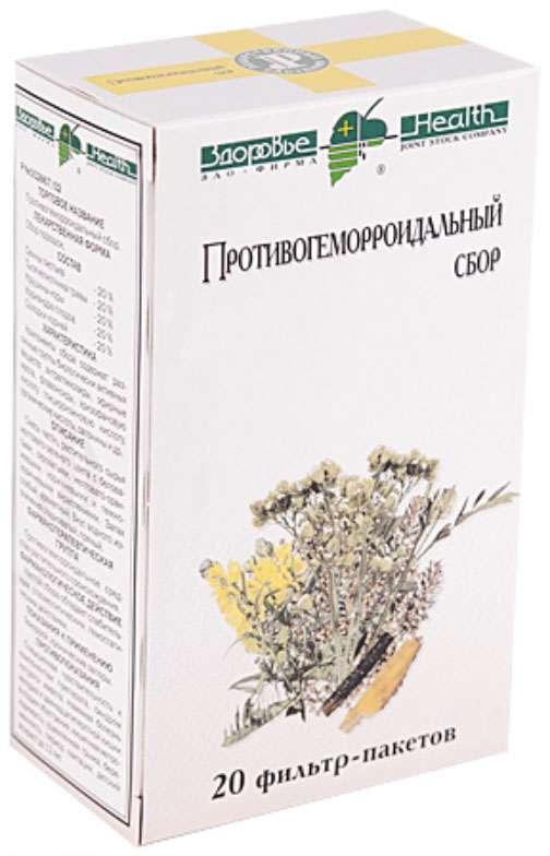 Сбор противогеморроидальный 20 шт. здоровье, фото №1