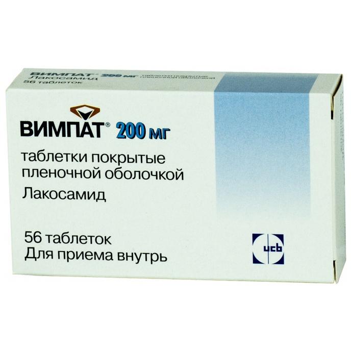ВИМПАТ таблетки 200 мг 56 шт.