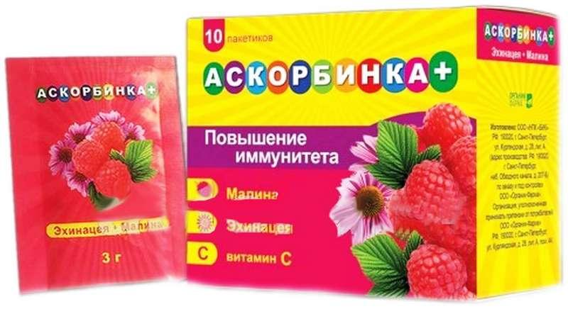 АСКОРБИНКА + эхинацея/малина порошок 10 шт.