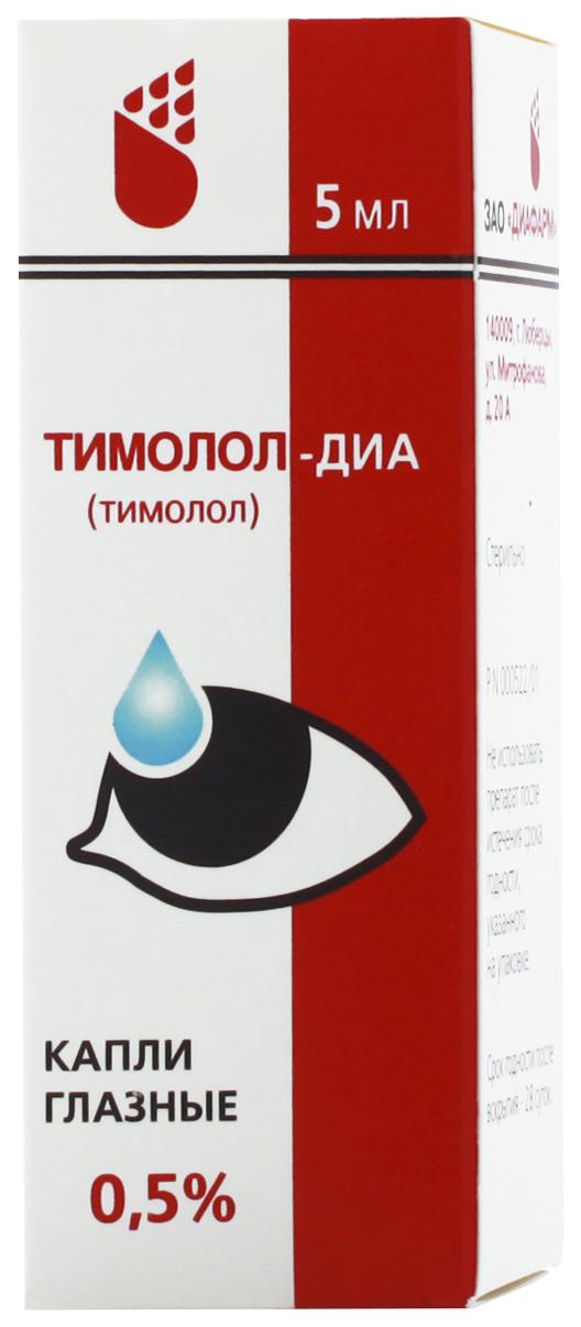 Тимолол-диа 0,5% 5мл капли глазные, фото №1