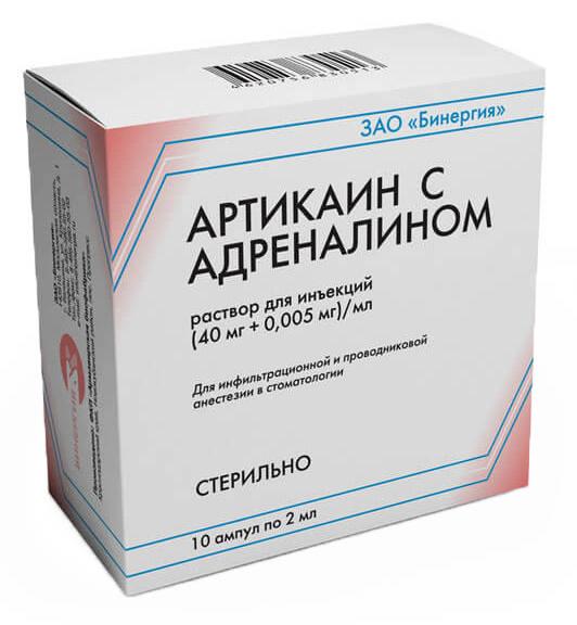 АРТИКАИН С АДРЕНАЛИНОМ 40мг+0,005мг/мл 2мл 10 шт. раствор для инъекций