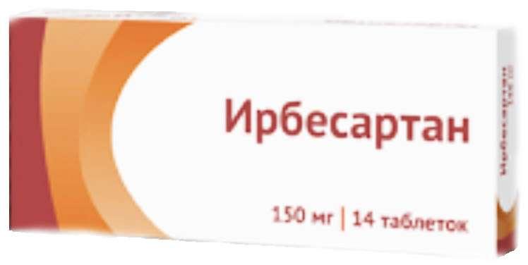 ИРБЕСАРТАН таблетки 150 мг 14 шт.
