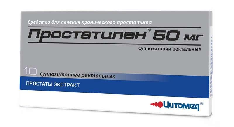 ПРОСТАТИЛЕН суппозитории ректальные 50 мг 10 шт.