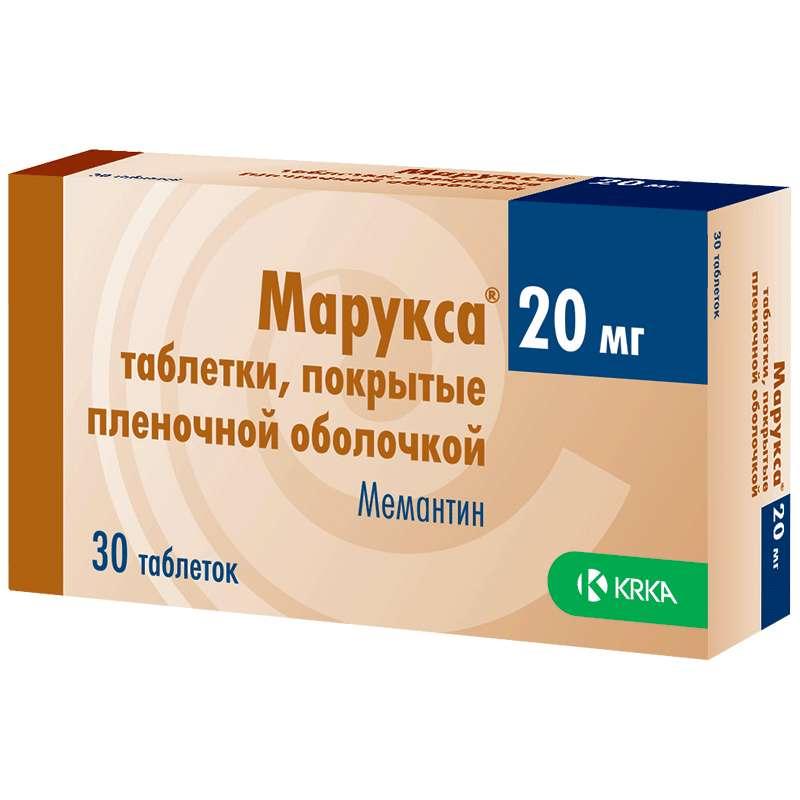МАРУКСА таблетки 20 мг 30 шт.