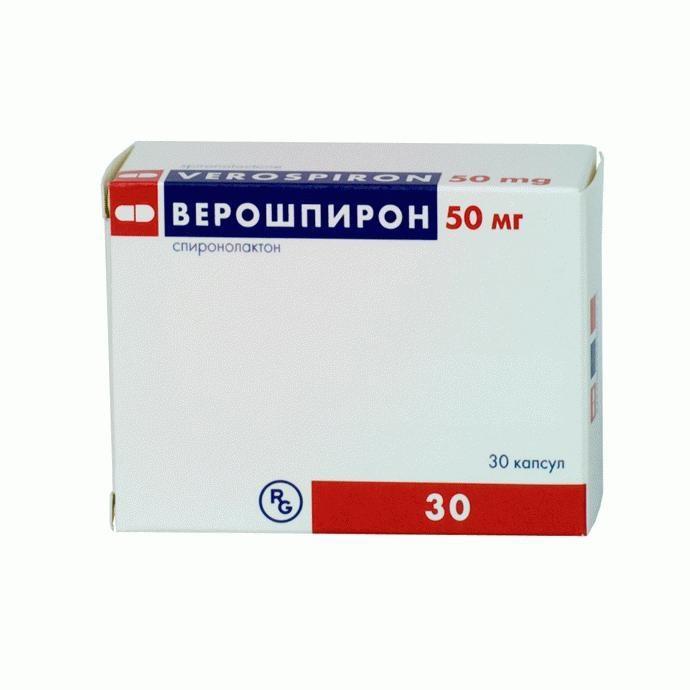 ВЕРОШПИРОН капсулы 50 мг 30 шт.