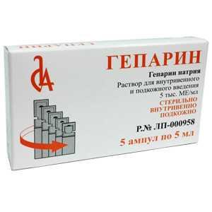 Гепарин 5000ед/мл 5мл 5 шт. раствор для внутривенного и подкожного введения, фото №1