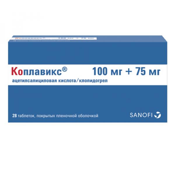 КОПЛАВИКС таблетки 28 шт.