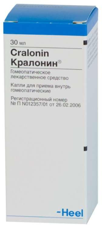 КРАЛОНИН 30мл капли гомеопатические Biologische Heilmittel Heel GmbH