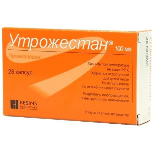 Утрожестан капсулы 100 мг 28 шт.;
