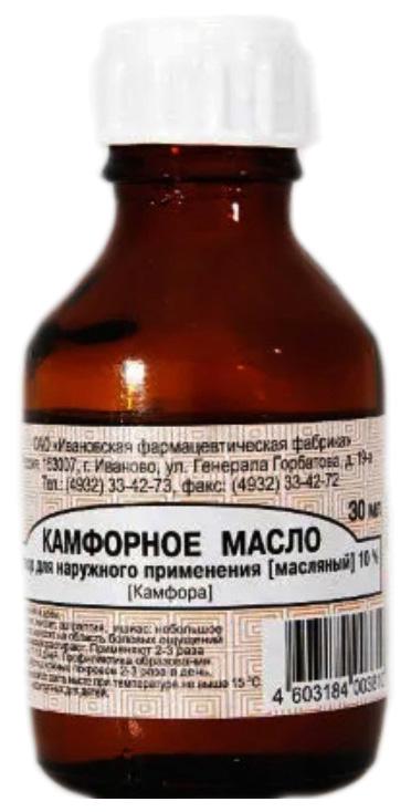 КАМФОРНОЕ МАСЛО 10% 30мл раствор для наружного применения