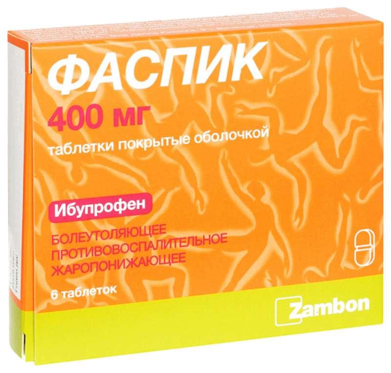 ФАСПИК таблетки 400 мг 6 шт.