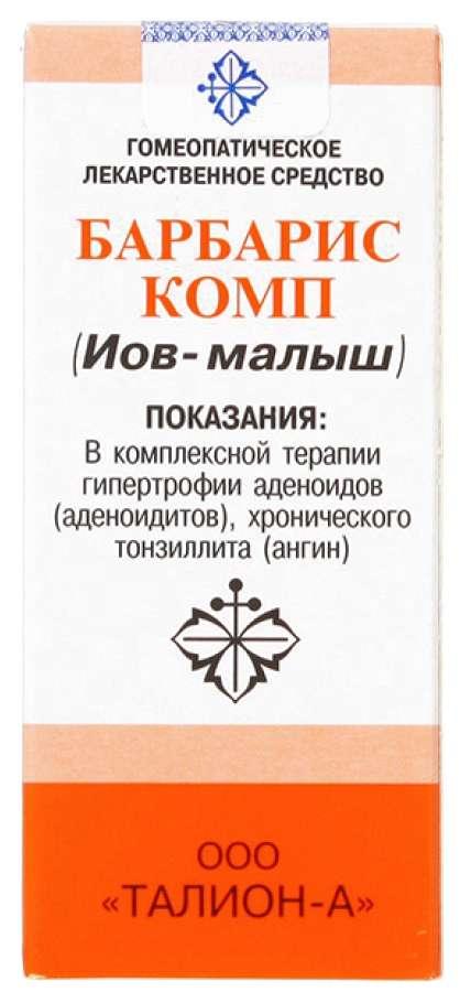 ИОВ-МАЛЫШ 20г гранулы гомеопатические