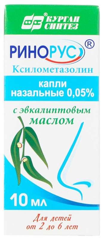 Ринорус 0,05% 10мл капли назальные, фото №1