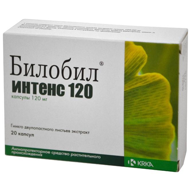 БИЛОБИЛ ИНТЕНС капсулы 120 мг 20 шт.