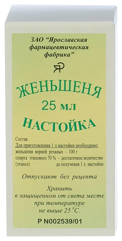 ЖЕНЬШЕНЯ НАСТОЙКА 25мл