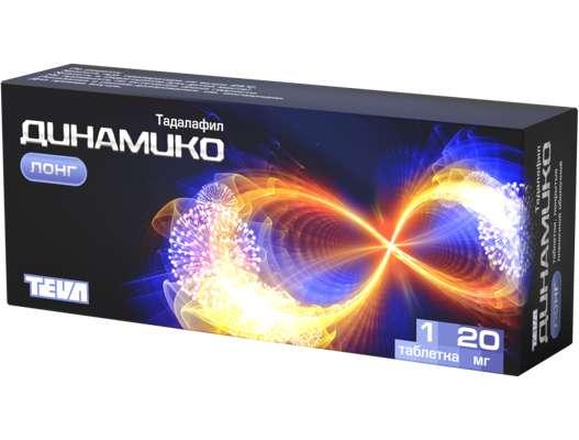 Динамико лонг 20мг 1 шт. таблетки покрытые пленочной оболочкой, фото №1