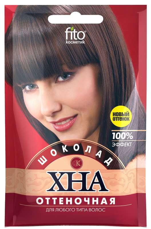 Хна оттеночная шоколад 25г, фото №1