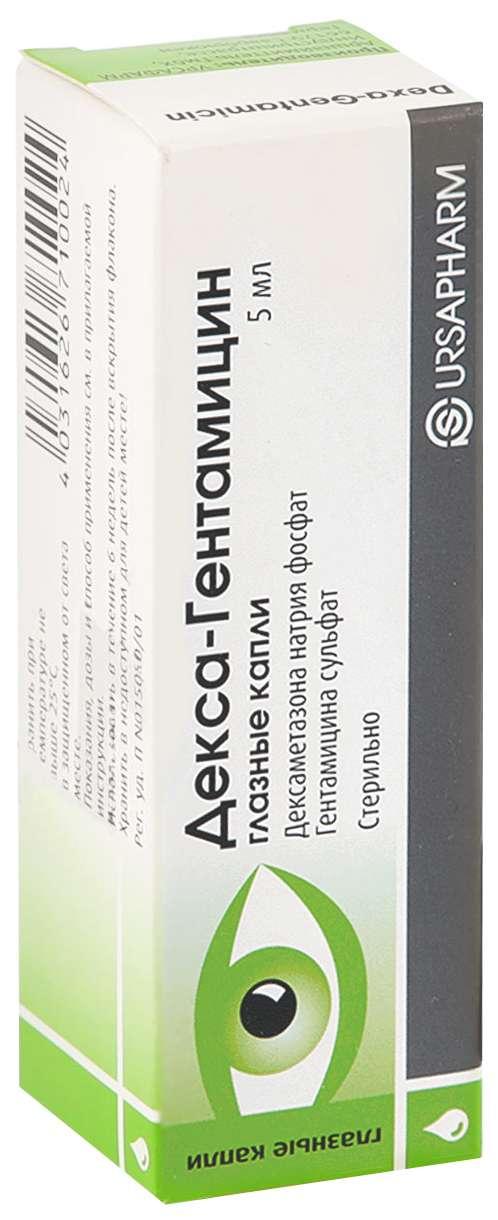 Декса-гентамицин 5мл капли глазные, фото №1