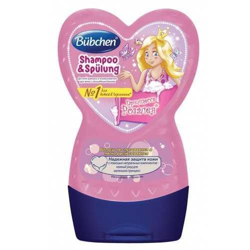 Бюбхен принцесса розалея шампунь-бальзам для волос 230мл, фото №1