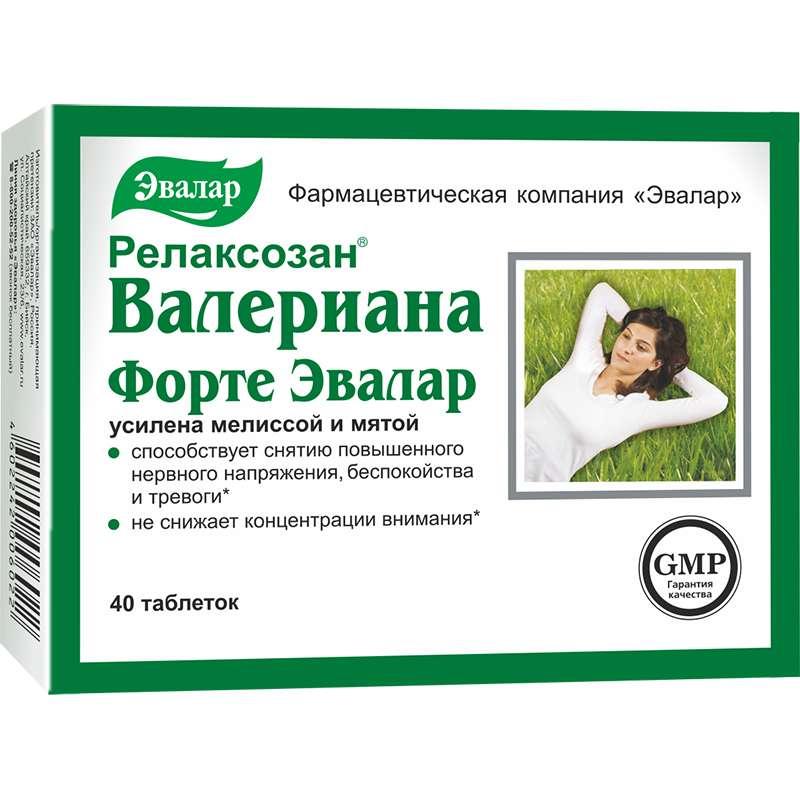 РЕЛАКСОЗАН (ВАЛЕРИАНА ФОРТЕ) таблетки 0.55 г 40 шт.
