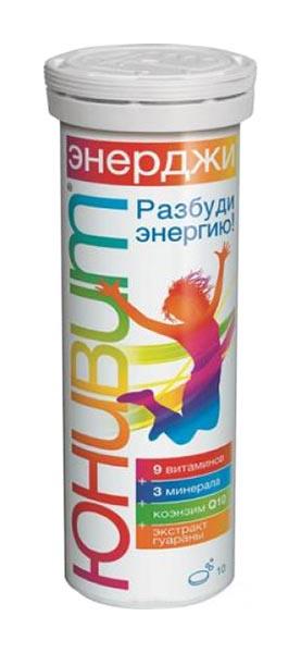Юнивит энерджи таблетки шипучие 10 шт., фото №1