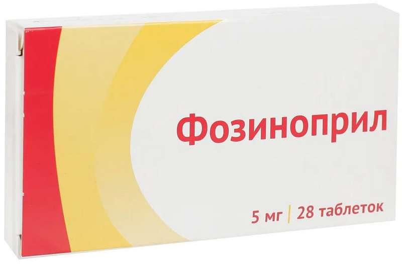 ФОЗИНОПРИЛ таблетки 5 мг 28 шт.