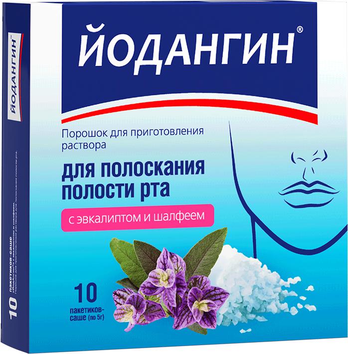 ЙОДАНГИН порошок для приготовления раствора для полоскания полости рта с Эвкалиптом и Шалфеем 10 шт.