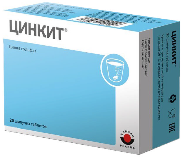 ЦИНКИТ таблетки шипучие 10 мг 20 шт.