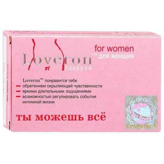 Лаверон для женщин 500 таблетки 700мг 3 шт., фото №1
