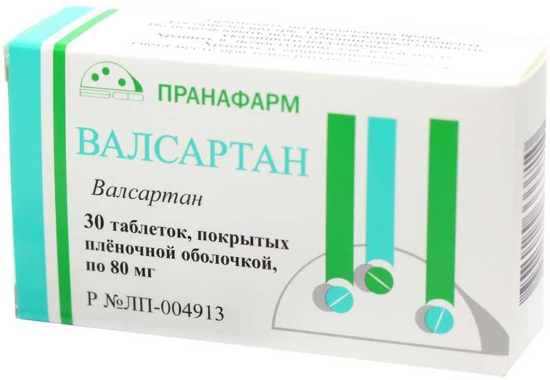 ВАЛСАРТАН таблетки 80 мг 30 шт.