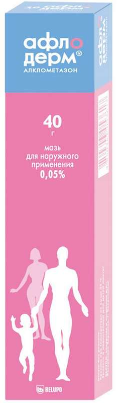 Афлодерм 0,05% 40г мазь для наружного применения, фото №1