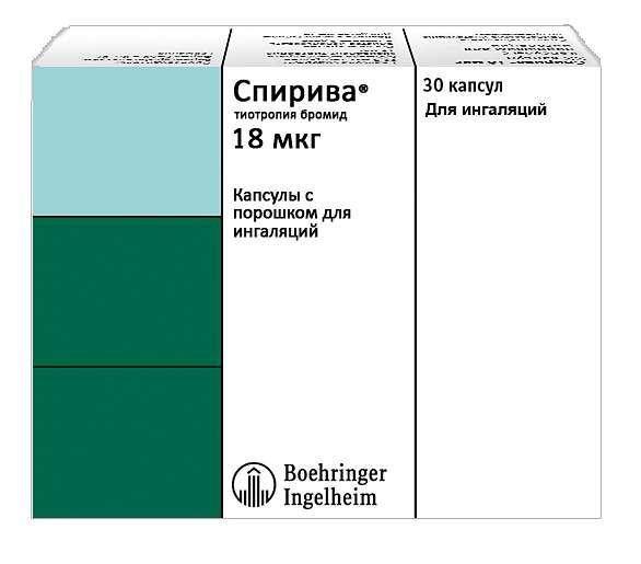 СПИРИВА 18мкг 30 шт. капсулы для ингаляций