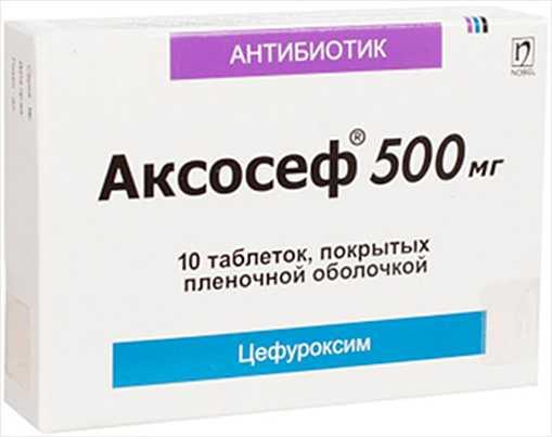 АКСОСЕФ таблетки 500 мг 10 шт.