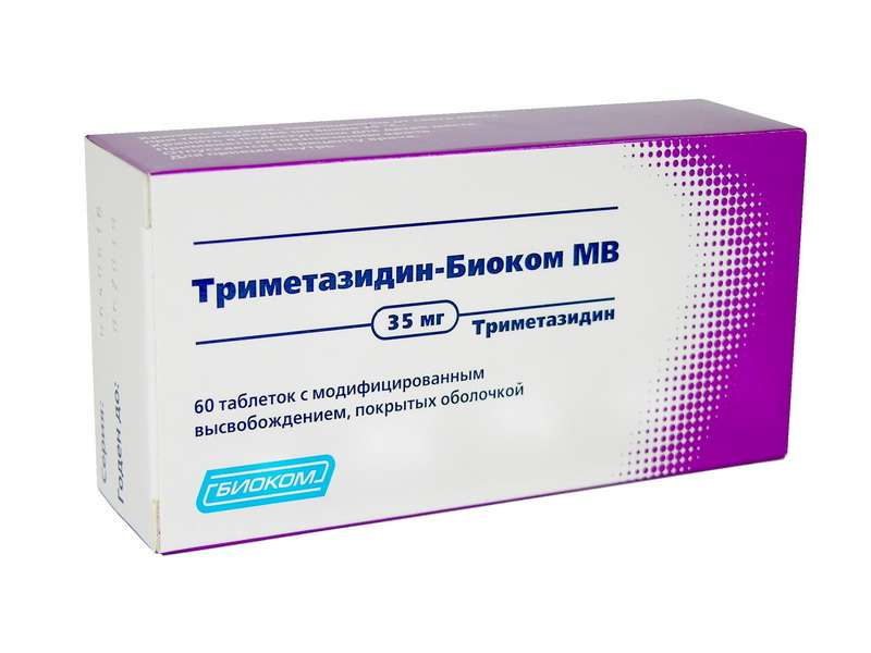 ТРИМЕТАЗИДИН МВ таблетки 35 мг 60 шт..