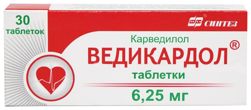 ВЕДИКАРДОЛ таблетки 6.25 мг 30 шт.