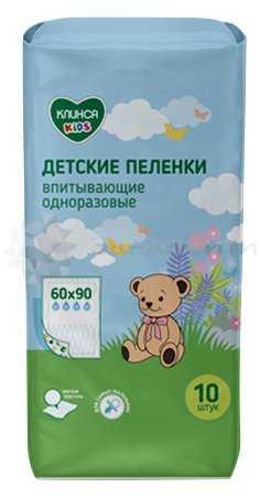 Клинса пеленки одноразовые для детей 60х90 10 шт., фото №1