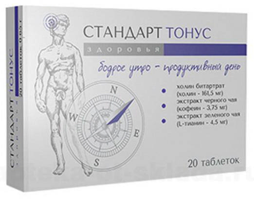 СТАНДАРТ ЗДОРОВЬЯ таблетки Тонус 20 шт..