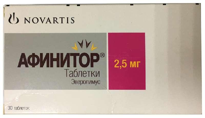 АФИНИТОР таблетки диспергируемые 2 мг 30 шт.