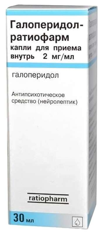 Галоперидол-ратиофарм 2мг/мл 30мл капли для приема внутрь, фото №1